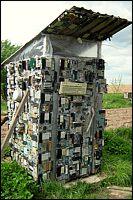 Креативный туалет в Дмитровке / фото: Mish
