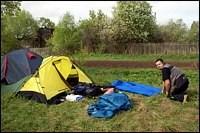 У палатки / фото: Rom_Ka