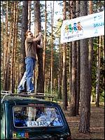 Вешаем баннер CITO / фото: ChepSer