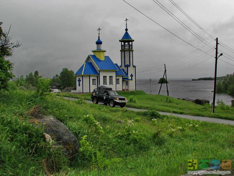Велдозеро