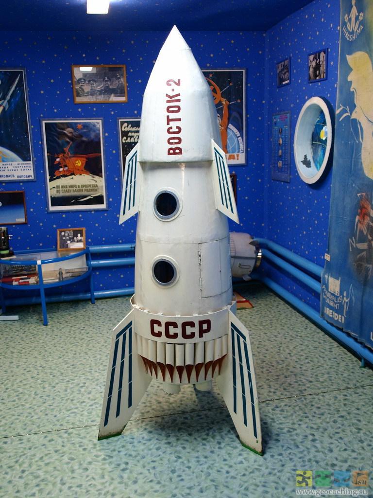Макет космического корабля из бумаги своими руками