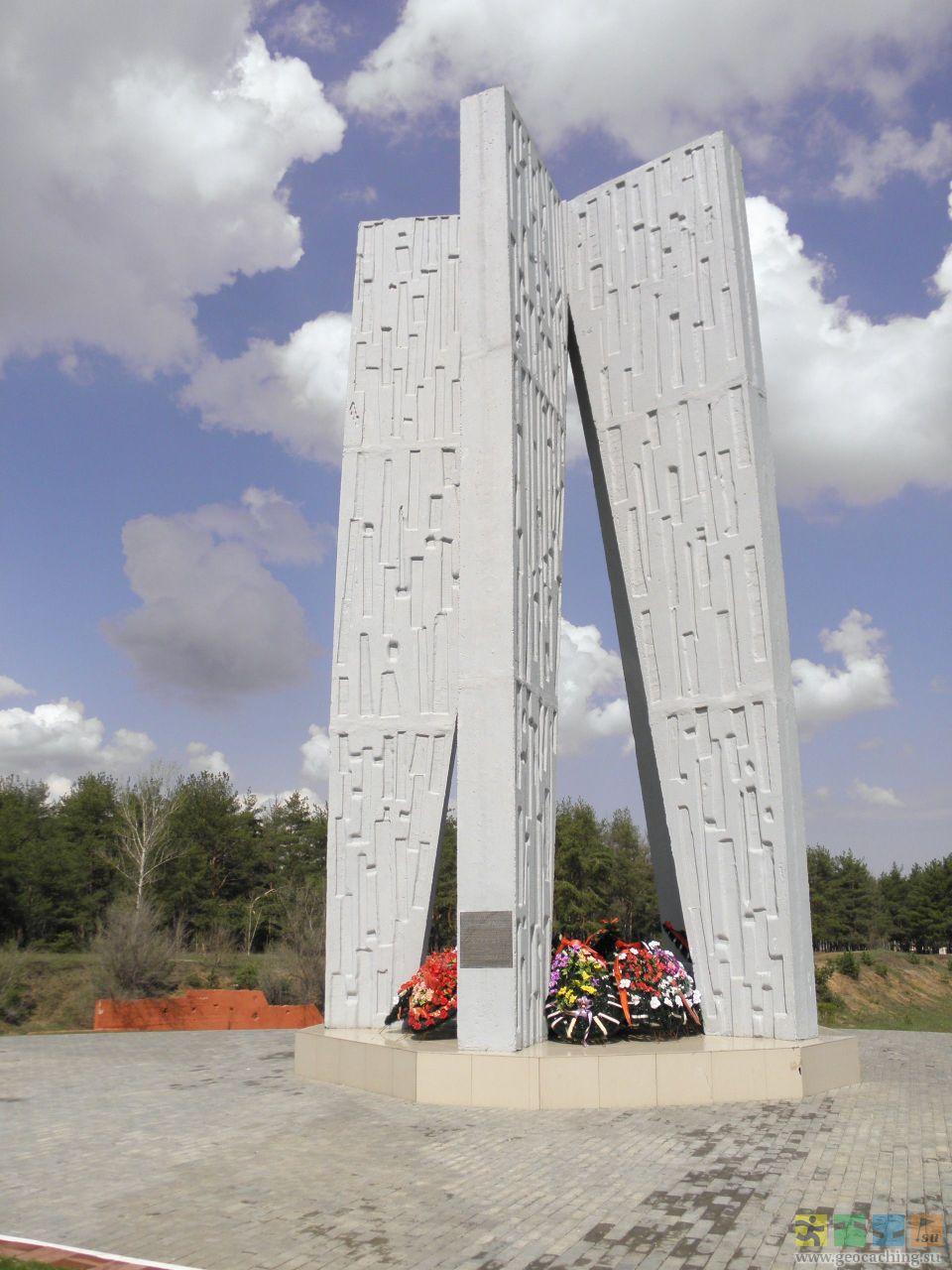 Фото мемориальной доски 41 полка в воронеже села малышево 3