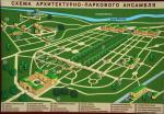 Владельцы усадьбы: Основание усадьбы Архангельское относится к 1660-м годам, когда им владел Я.Н.Одоевский.