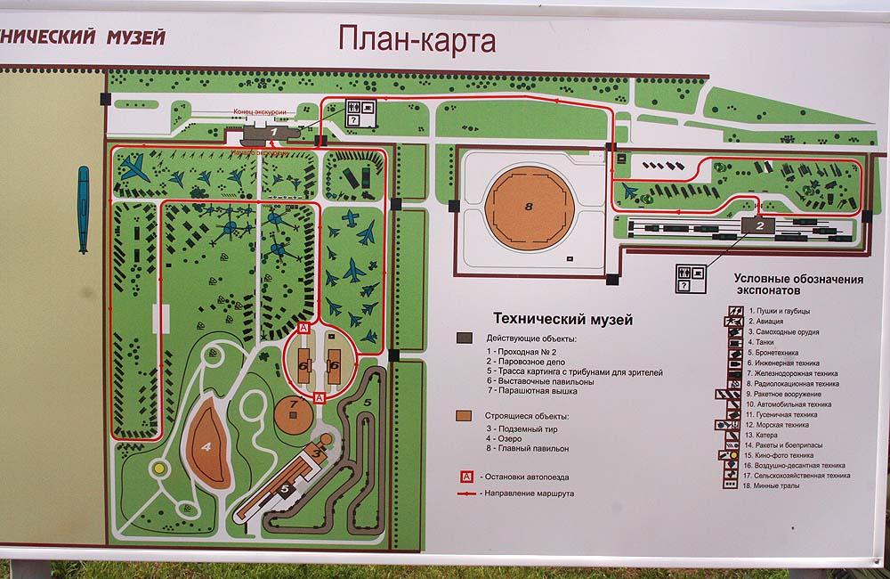 План-схема музея при входе