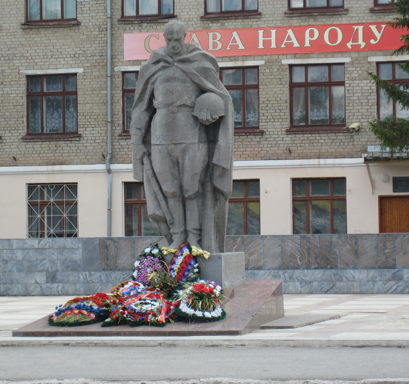 Полевской где находился памятник сталину памятники в ростове на дону заказать