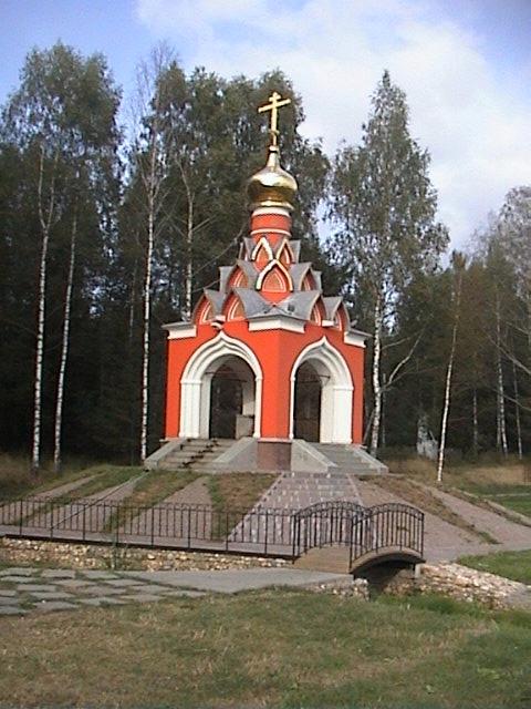 Святой исток Москвы-реки