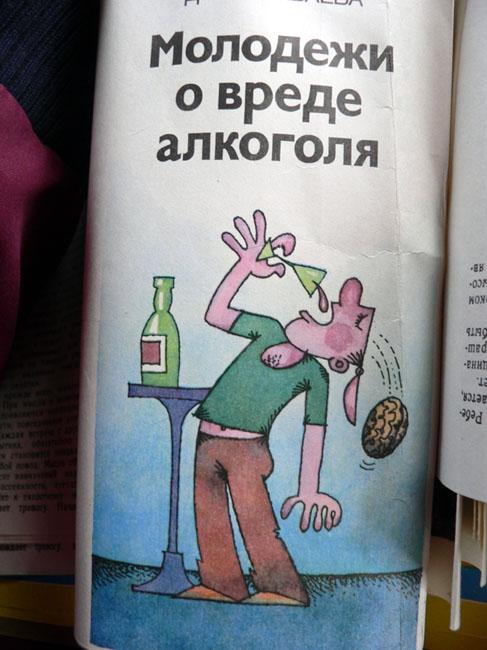 Алкоголизм горячая линия