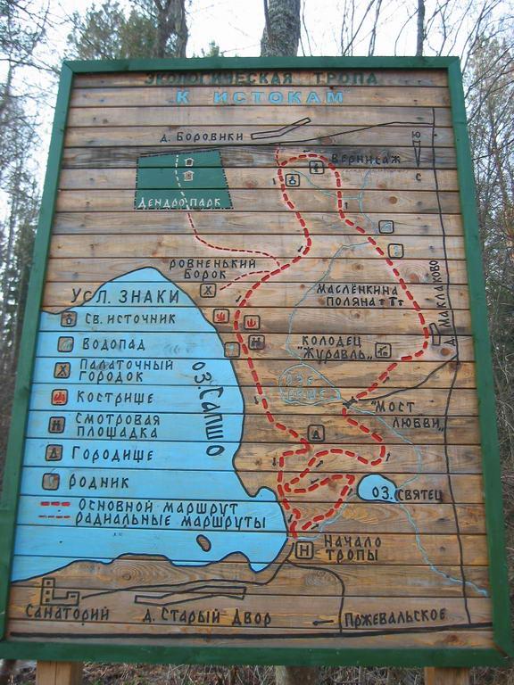 Схема пешего маршрута