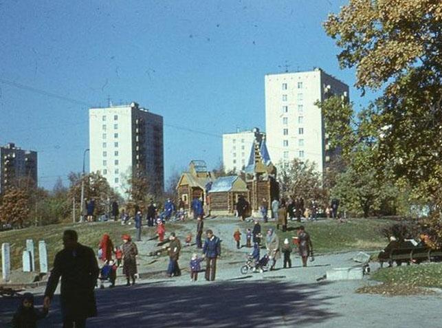 парк в 80-ые годы