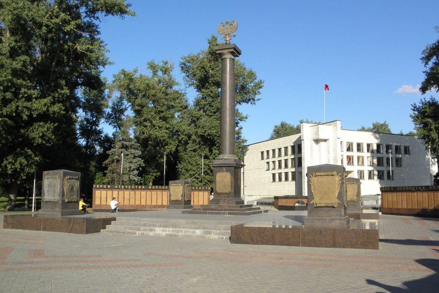 фото воронеж-город воинской славы