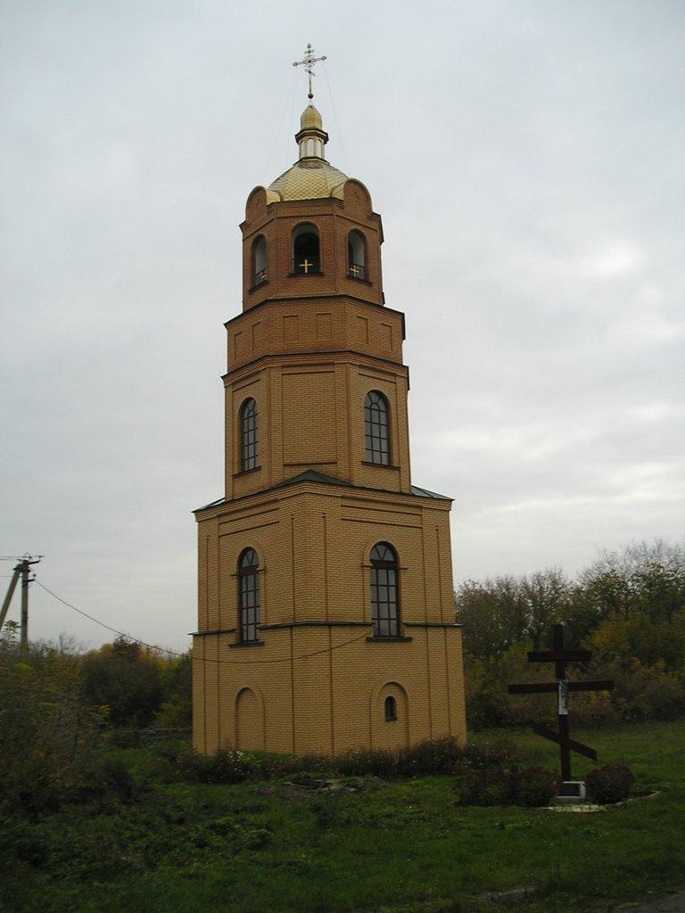 Chervonaya Sloboda