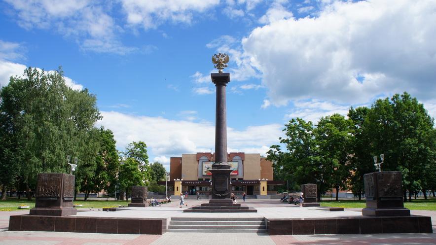 Волхов город воинской славы 58 дней в огне