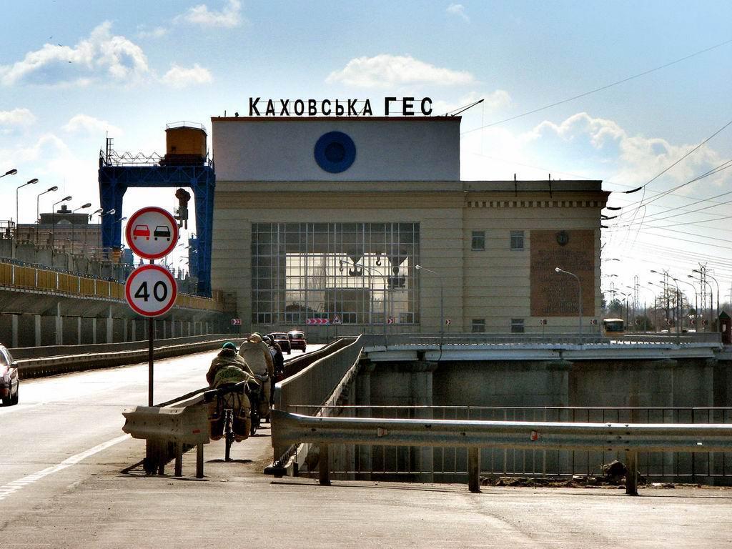 А охраняется ли Каховская ГЭС?