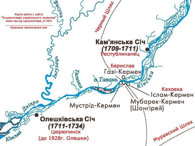 Кам'янська Січ 1 травня: кінний театр, козацький куліш, відомі музиканти і повітряні кулі